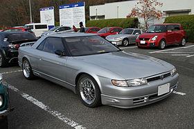 Mazda cosmo 1995