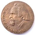 Medal. T. Zalkalns 1876—1976. K. Blaumanis. Obverse.png
