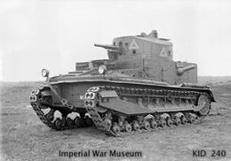 Medium tank Mk IA* IWM KID 240.jpg