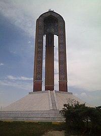 Eslamshahr