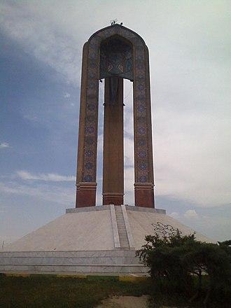 Eslamshahr County - Image: Meidan namaz 1