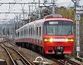 Meitetsu Ltd.Exp. R1200 Series-O 2.JPG
