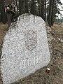 Memorial stone in Kurapaty 01.jpg