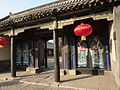 Mencius Mansion - Gates of Politeness - P1050944.JPG