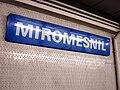 Metro de Paris - Ligne 9 - Miromesnil 03.jpg