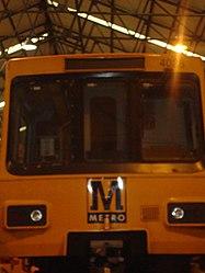 Metrocar 4023, Tyne and Wear Metro depot open day, 8 August 2010 (3).jpg