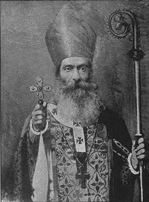 Ignatius Michael III Jarweh - Image: Michael III Jarweh
