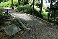 Michinoeki Washinosato Higashichichibu Pont d'Ambert.jpg