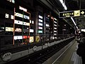 Midosuji Line Esaka station platform - panoramio.jpg