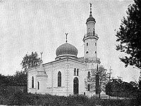 Minsk mosque.jpg