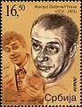 Miodrag Petrović Čkalja 2007 Serbian stamp.jpg