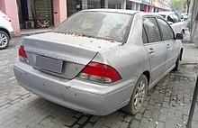FileMitsubishi Virage China Jpg Wikimedia Commons - Mitsubishi virage