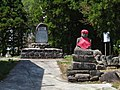 Mitsumata avalanche cenotaph 1.jpg