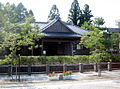 Mizusawa Prefecture meomrial.jpg