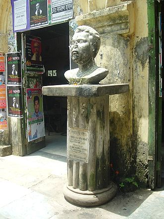 Madhur Canteen - Memorial to Madhusudan Dey at the canteen