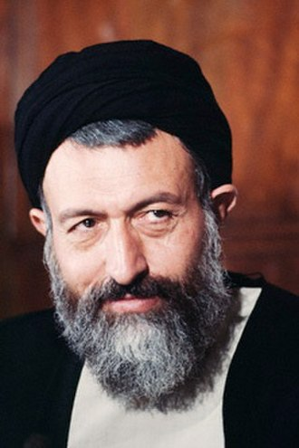 Chief Justice of Iran - Image: Mohammad Beheshti portrait