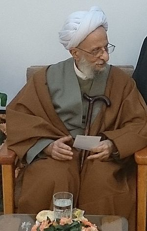Iranian legislative election, 2012 - Image: Mohammad taghi Mesbah Yazdi