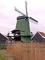Molen De Gekroonde Poelenburg (5).jpg
