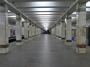 Image result for molodezhnaya metro stop moscow