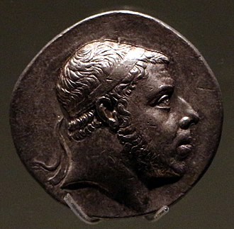 Coinage of the Kingdom of Pontus - Coin of Pharnaces I