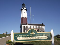 Montauk Lighthouse (2012)