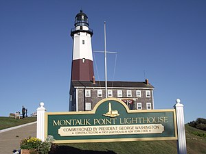 Montauk, New York - Montauk Lighthouse (2012)