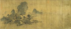 "Wang Shen (Song dynasty) - ""Misty River, Layered Peaks"" by Wang Shen"
