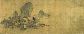 Wang Shen (Song dynasty)