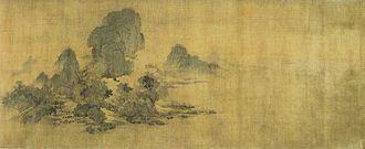 "Wang Shen (Song dynasty) - ""Misty River, Layered Peaks"" by Wang Shen"