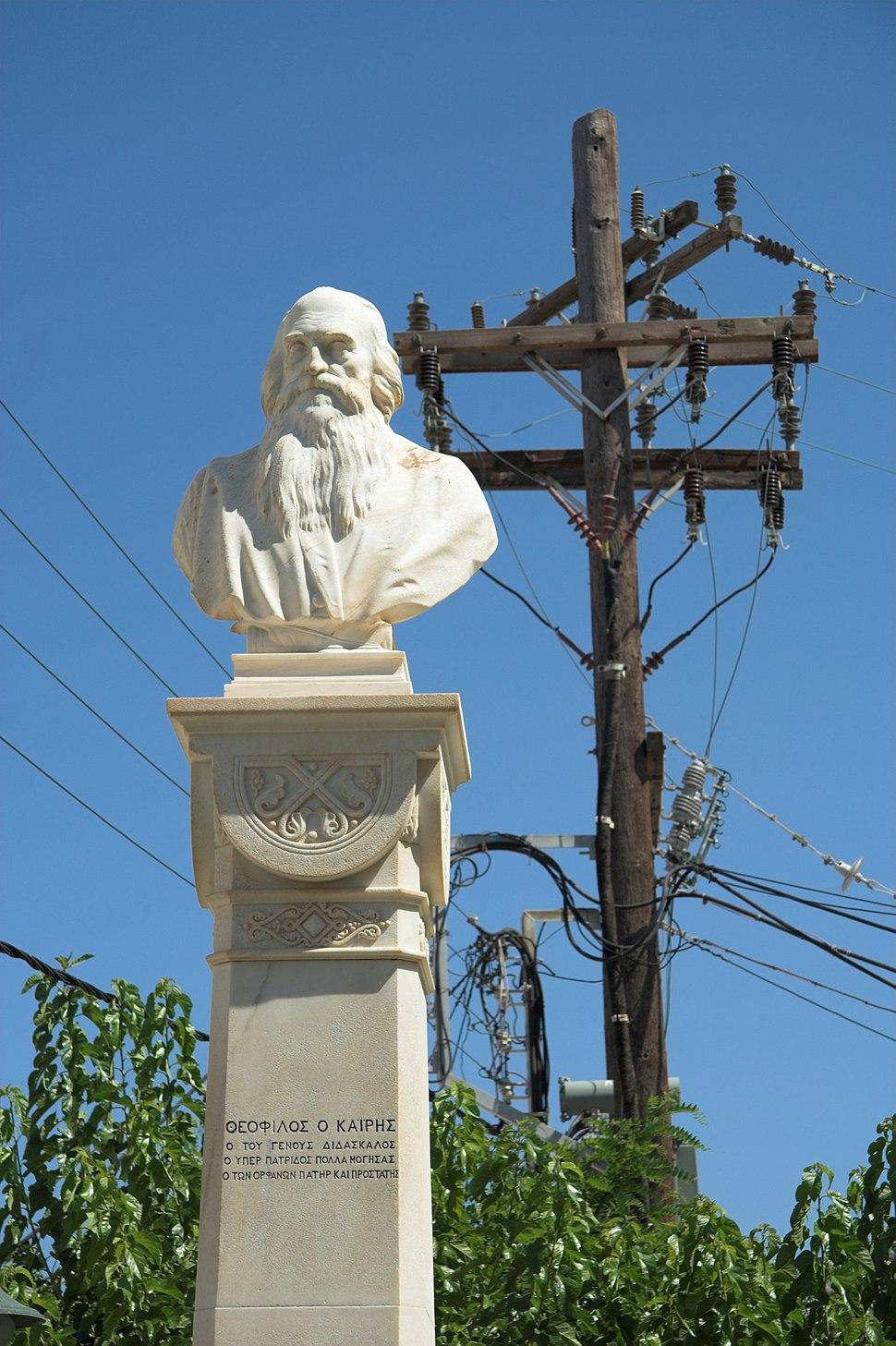 Monument, Theofilos Kairis (Kairés), Andros town, 090596