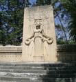 Monument aux Morts à Meknès.png