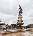 Monumento del Guerrero, Skopie, Macedonia, 2014-04-17, DD 41.JPG