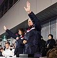 Moon, Pence and Kim Yo-jong in Pyeongchang 2018 (28394490479) (cropped).jpg