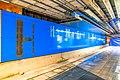 MosMetro Nizhegorodskaya (2020-01) - blue wall.jpg