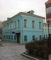 Moscow, Arbat 53k1 courtyard.JPG