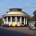 Moscow, Ostozhenka 53 Subway,Buk 2008 01.JPG