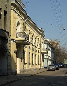 Справку из банка Николопесковский Малый переулок совкомбанк исправление кредитной истории отзывы