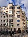 Moscow GosstrakhBuilding 0771.jpg