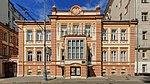 Moscow TverskoyBvd Ermolova House 08-2016.jpg