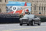 Moscow Victory Day Parade (2019) 67.jpg