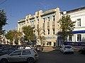 Moskovskaya Street 17 Penza.jpg
