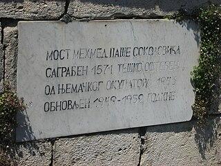 Tabla na višegradskom mostu