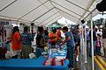 Motor City Pride 2007 - Triangle Foundation area - 3539.jpg