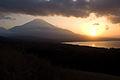 Mt.Fuji from Mt.Teppoginoatama 05.jpg