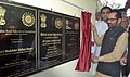 "Mukhtar Abbas Naqvi unveiling the plaque to inaugurate the ""Education Facilitation Centre"", constructed by the Ministry of Minority Affairs, at Kayad ""Vishramsthali"", Ajmer (Rajasthan).jpg"