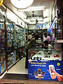 MumbaiIndiaiPhoneCellphoneShots2011-5.jpg