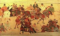 Muromachi period samurai, 1538