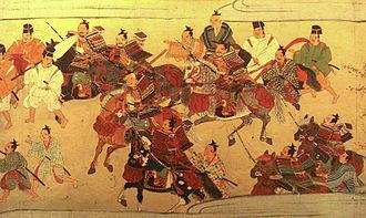 Muromachi period - Muromachi samurai (1538)