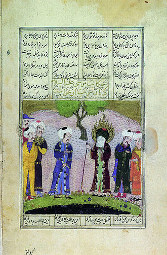 Moses in Islam -  Moses with a cane in his hand, 15th century Persian miniature, Czartoryski Museum