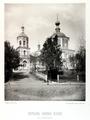 N.A.Naidenov (1883) V4.35 Ioanna na Bozhedomke.png